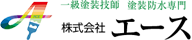 株式会社エース Logo